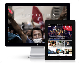 Al Jazeera Website Redesign